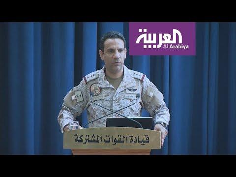 التحالف: استهداف محطة تحلية المياه المالحة بالشقيق بمقذوف مع  - 21:53-2019 / 6 / 20