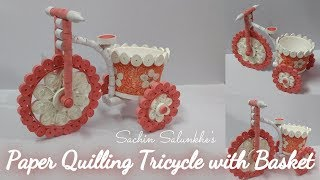 3d quilling tricycle with basket / quilled cycle / diy quilling cup basket