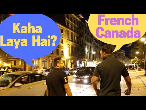 French Canada - When he took me to the French Canadian City - Montreal