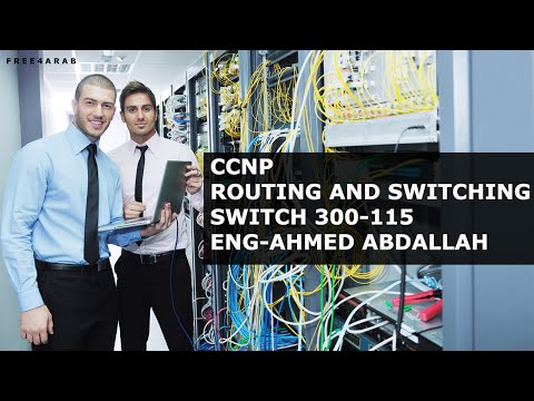 12-CCNP SWITCH 300-115 (Port Security) By Eng-Ahmed Abdallah | Arabic
