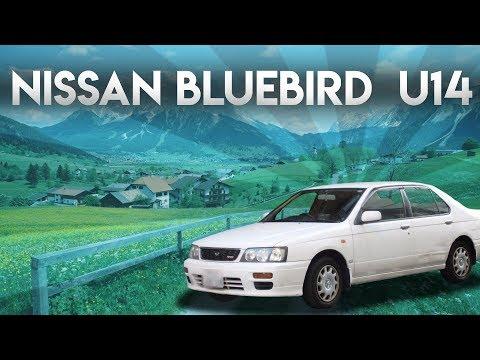 Nissan Bluebird u14. Советы покупателям.
