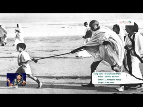 October  2 nd Gandhi Jayanthi Special Songs  Baapu Neejivitham  Latest Patriotic Song 2015