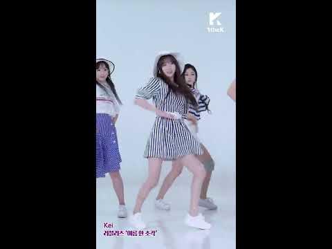 [1theK Dance Cover Contest] Lovelyz(러블리즈) _ Kei(케이 직캠ver)