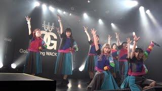 20190302 GANG PARADE(ギャンパレ) Going Going WACK TOUR in 仙台RENSA
