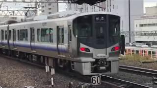 ◆珍しい!!! 4両編成 225系 回送 阪和線 JR天王寺駅 「一人ひとりの思いを、届けたい JR西日本」◆
