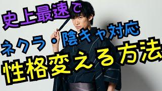 続き、性格変わる服選びなど⇒ http://www.nicovideo.jp/watch/152802938...