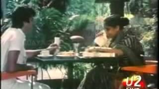 Naguva Nayana Pallavi Anupallavi