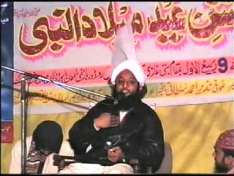 SULTAN MUHAMMAD MAROOF  KHATAB