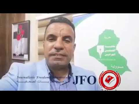 أوصى بنشر الفيديو حال مقتله.. الكشف عن وصية الصحافي العراقي المغتال أحمد عبد الصمد
