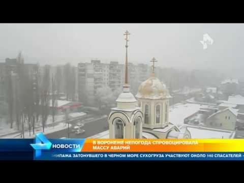 Аномальные метели обрушились на Россию