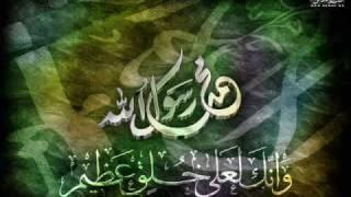 Qasidha Ghausia - MUSHTAQ QADRI - Part II