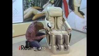 Массажное кресло iRest SL A70 ВИДЕО ИНСТРУКЦИЯ(http://irest-massage.ru/massagnoe_kreslo/irest-sl-a70 Массажное кресло iRest SL-A70 -- инновационный оздоровительный эффект Вы понимает..., 2013-12-17T16:30:00.000Z)