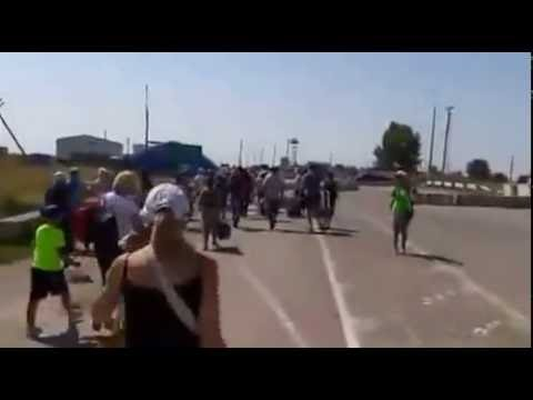 Появилось видео бегущих с УКРАИНЫ в Крым людей 7 августа 2016 г
