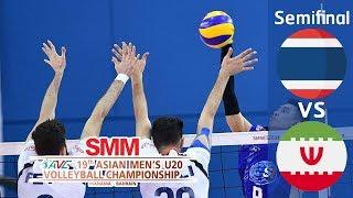 Thailand vs Iran - Semifinal  Asian Mens  U20 Volleyball Championship 2018