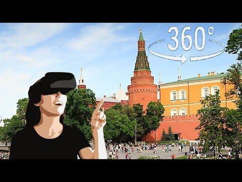 Панорамное Видео 360 VR 4K для очков виртуальной реальности. Александровский сад Манежная площадь