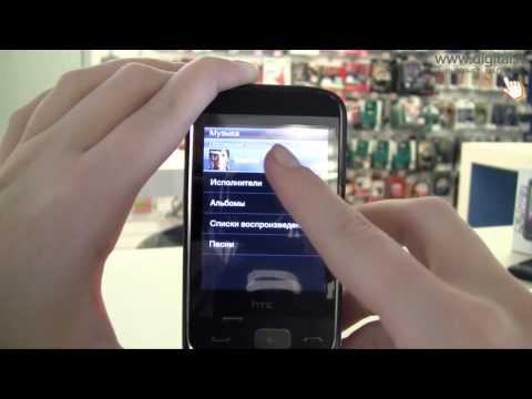 Видеообзор мобильного телефона HTC Smart
