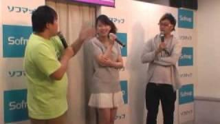 ソフマップで行われた桜ちゃんのイベントの様子です。 おしとやかに見え...