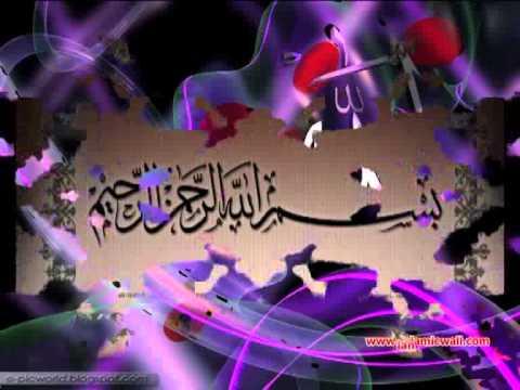 Kalma Sharif by Lala Qadeer