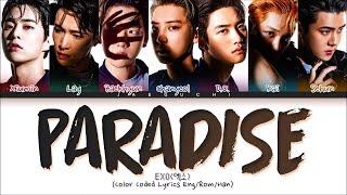 EXO (엑소) - 파라다이스 Paradise (1 Hour) Lyrics | 1시간