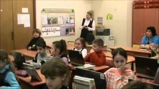Проверка домашнего задания на открытом уроке Затравкиной О  А , 20 12 12