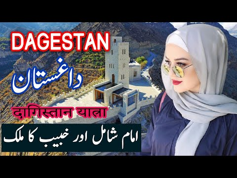Travel To Dagestan | dagestan History Documentary in Urdu And Hindi | Spider Tv | داغستان کی سیر