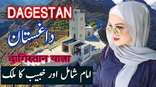 Travel To Dagestan | History Documentary in Urdu And Hindi | Spider Tv | داغستان کی سیر