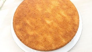 Eggless Vanilla Cake Without oven || Homemade Eggless Vanilla Cake || Eggless Vanilla Cake Recipe