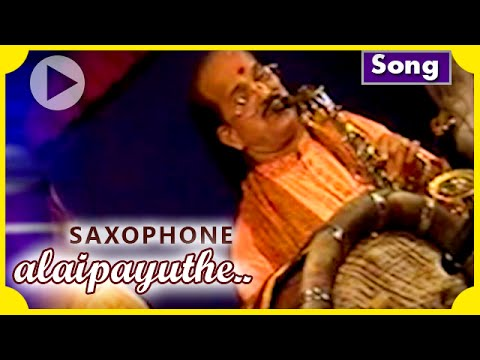 Kurai Onrumillai - a Classical Instrumental Saxophone Concert by Dr Gopalnath