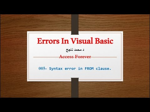 005-| Solved | Syntax error in FROM clause.