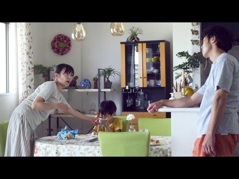 菅野美穂、ワンオペ育児で夫に怒り爆発 息子に反抗され思い通りにいかない母親の日常 映画『明日の食卓』本編映像