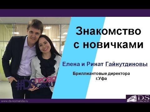 Знакомства Уфа, ринат, 50 лет - Знакомства на