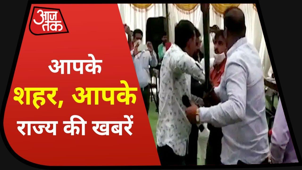 Download Hindi News Live: आपके शहर, आपके राज्य की 100 खबर I 100 Shahar 100 Khabar I Top 100 I Oct 30, 2020