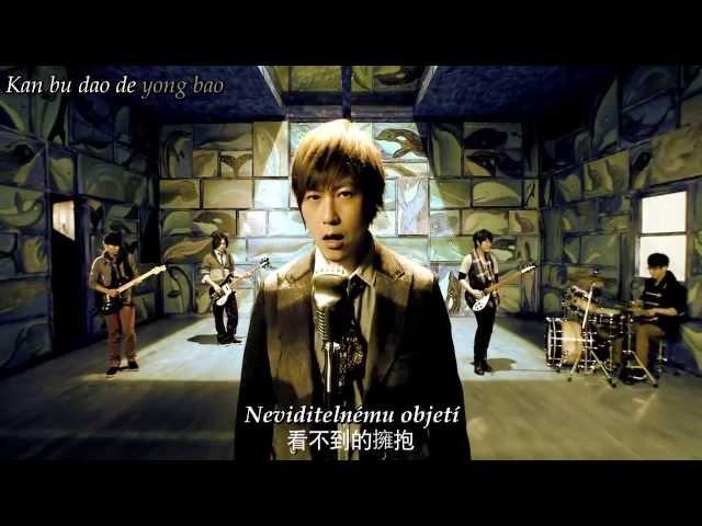[CzechSubs] Mayday / Wu Yue Tian - Xing Kong [Starry Sky] + karaoke