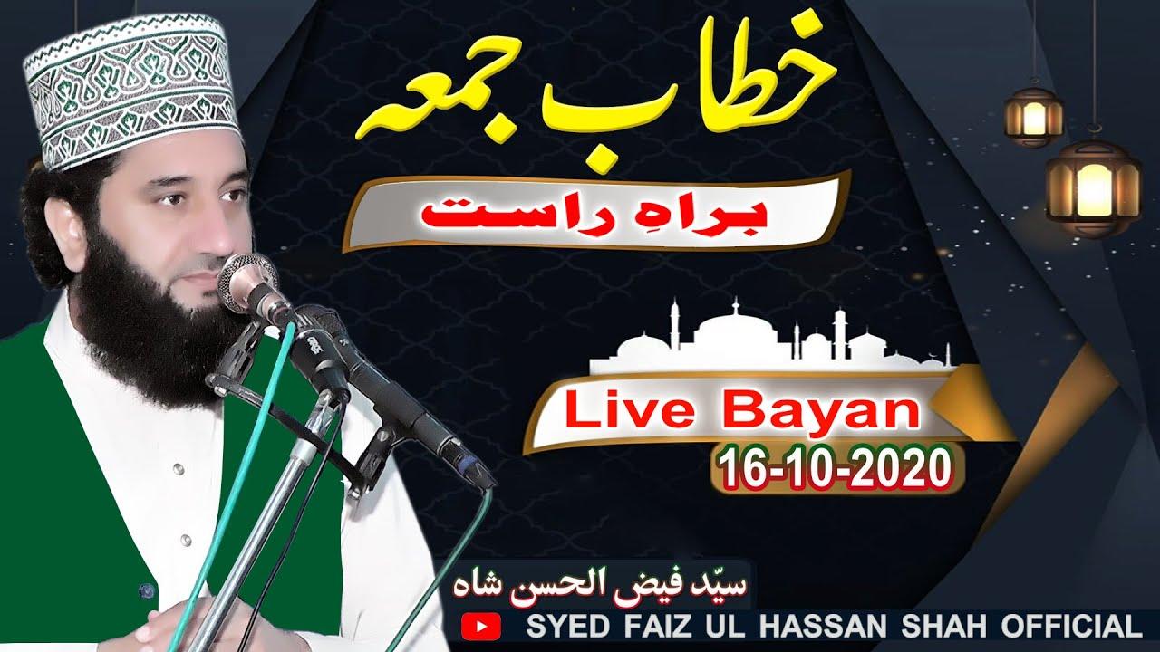Download 16-10-2020   Live Khatab-e-Juma By Syed Faiz ul Hassan Shah   Official   03004740595