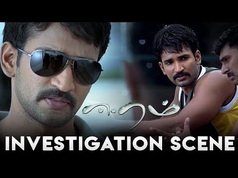 Eeram - Investigation Scene | Compilations