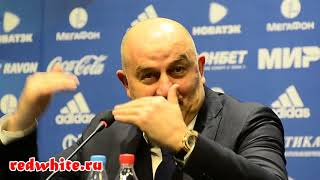 Станислав Черчесов после матча Россия - Бразилия 0:3