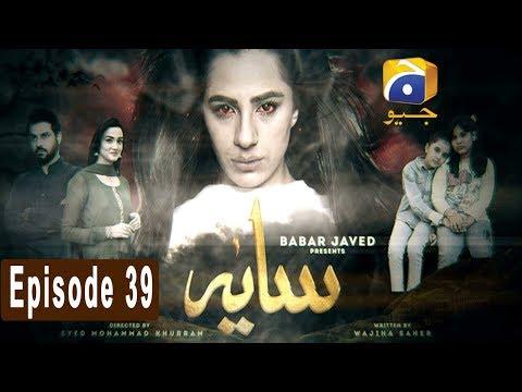 Saaya - Episode 39 | HAR PAL GEO
