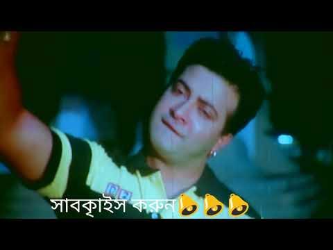 সাকিব খানের গান thumbnail
