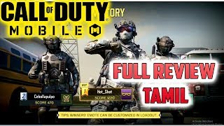 Call of Duty Mobile || Review || Tamil || First Use || FREE FIRE Vs CODM || How to