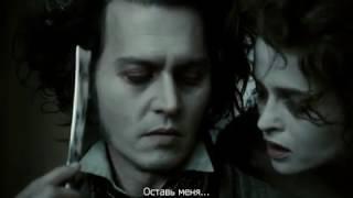 Отрывок из фильма Суини Тодд. Демон-парикмахер с флит-стрит