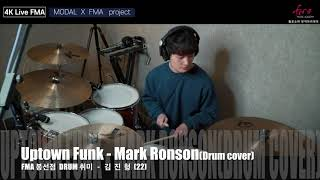 MODAL x FMA (드럼 김진형 수강생- Mark …