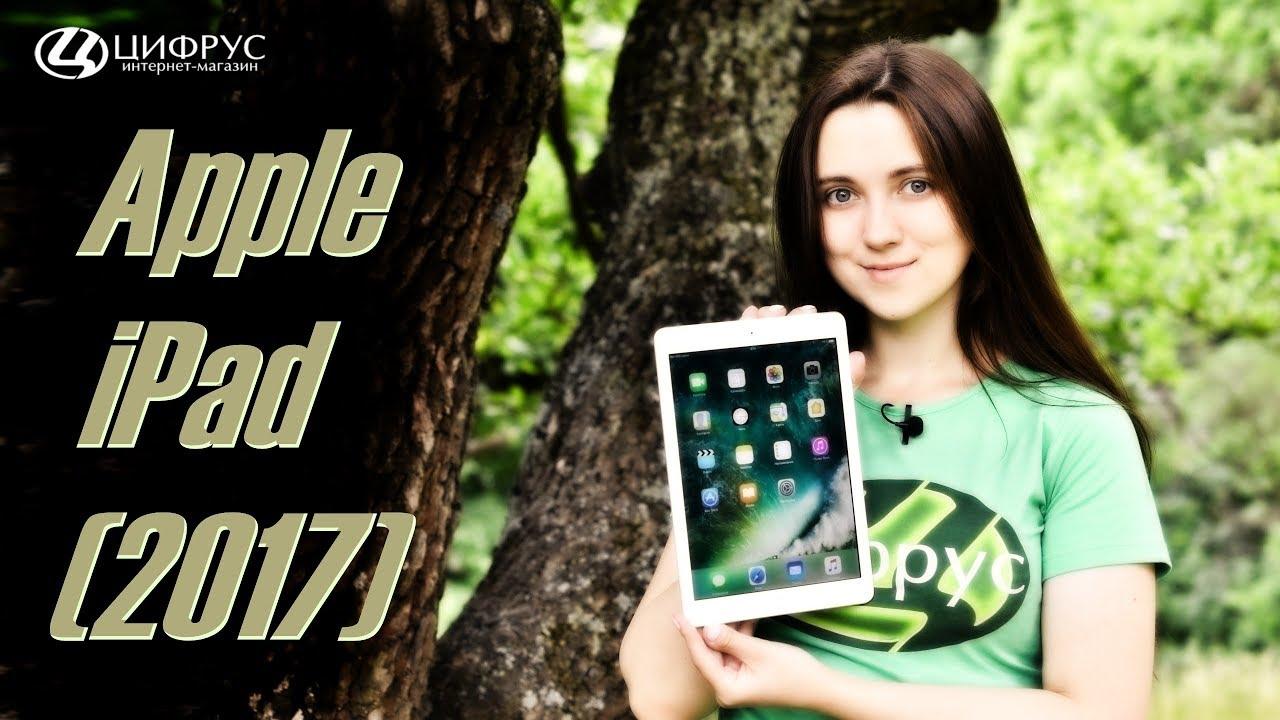 7 дек 2017. Забегая вперед, я бы рекомендовал ipad air 2 к покупке даже в конце 2017. Снять ipad air 2 с производства, но вы все еще можете купить этот планшет на вторичном рынке или поискать в остатках за дешево.