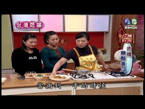 台綜-巧手料理