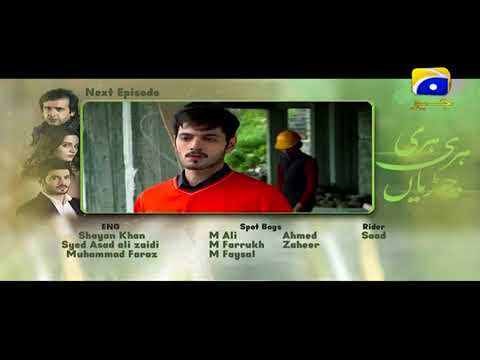 Hari Hari Churian  Next Episode 05 Promo Teaser | HAR PAL GEO
