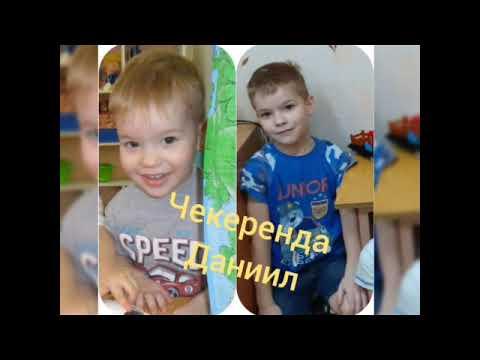 До свидания детский сад  Солнышко- Умка 2015-2020