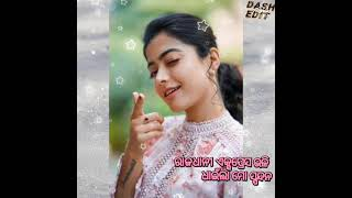 Khechada Kala Tama Chhechada Jouban New Doia Status Song.Humansagar Song.