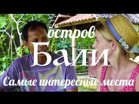 Самые жуткие места в России, леденящие кровь