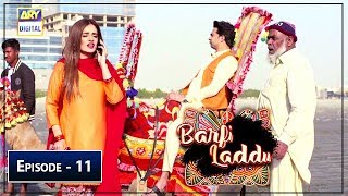 Barfi Laddu Episode 11 - 8th August 2019 ARY Digital