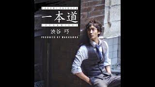 【iTunes】のダウンロードはこちら https://itunes.apple.com/jp/album/...