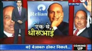 Dhirubhai Ambani: A Success Story Part 1